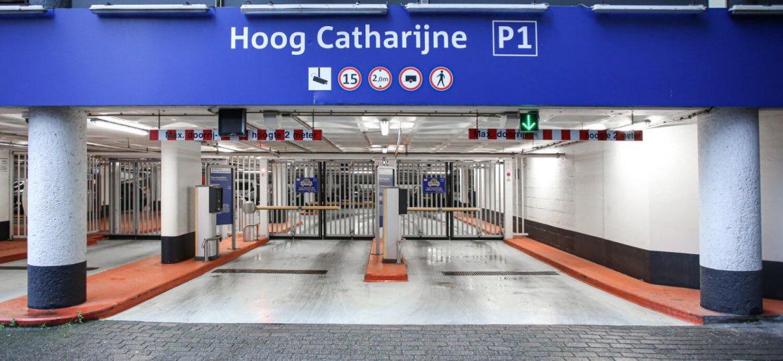 Project Hoog Catharijne Utrecht NL