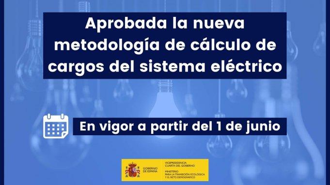 realdecreto_nuevatarifa2-681x383
